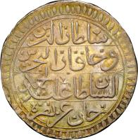 obverse of 1 Rial - Abdul Hamid I (1774 - 1788) coin with KM# 65 from Tunisia.