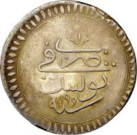 reverse of 1 Rial - Abdul Hamid I (1774 - 1788) coin with KM# 65 from Tunisia.