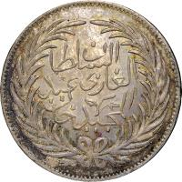 obverse of 1 Rial - Abdülmecid I (1856 - 1857) coin with KM# 117 from Tunisia.