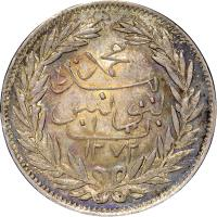 reverse of 1 Rial - Abdülmecid I (1856 - 1857) coin with KM# 117 from Tunisia.