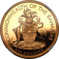 obverse of 250 Dollars - Elizabeth II - Royal Visit (1994) coin with KM# 182 from Bahamas. Inscription: COMMONWEALTH OF THE BAHAMAS FORWARD UPWARD , ONWARD TOGETHER 250 DOLLARS