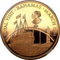 reverse of 250 Dollars - Elizabeth II - Royal Visit (1994) coin with KM# 182 from Bahamas. Inscription: ROYAL VISIT · BAHAMAS · MARCH 1994 EIIR S. S. BRITANNIA