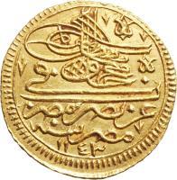 obverse of 1 Zari Maḥbūb - Mahmud I (1731) coin with KM# 90 from Ottoman Empire.