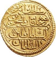 reverse of 1 Zari Maḥbūb - Mahmud I (1731) coin with KM# 90 from Ottoman Empire.