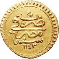 reverse of 1 Zinjirli Altin - Mahmud I (1731) coin with KM# 91 from Ottoman Empire.