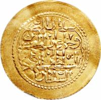 reverse of 1 Zari Maḥbūb - Abdul Hamid I (1778) coin with KM# 128 from Ottoman Empire.