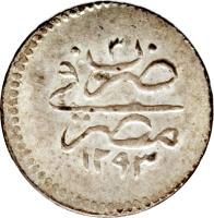 reverse of 10 Para - Abdul Hamid II (1876 - 1878) coin with KM# 275 from Ottoman Empire.