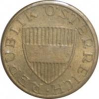 obverse of 50 Groschen (1959 - 2001) coin with KM# 2885 from Austria. Inscription: REPUBLIK ÖSTERREICH