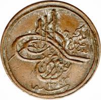 obverse of 1/4 Qirsh - Abdulaziz Ibn Saud (1925) coin with KM# 1 from Saudi Arabia.