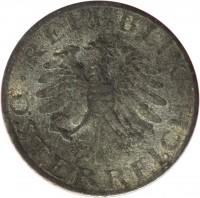 obverse of 5 Groschen (1948 - 1994) coin with KM# 2875 from Austria. Inscription: · REPUBLIK · ÖSTERREICH
