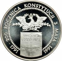 reverse of 200000 Złotych - 200th Anniversary of the Constitution of May 3 (1991) coin with Y# 218 from Poland. Inscription: 200 ROCZNICA KONSTYTUCII 3 MAJA 1791 1991