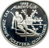 reverse of 200000 Złotych - 1992 Winter Olympics, Albertville (1991) coin with Y# 226 from Poland. Inscription: 1992 ALBERTVILLE XVI ZIMOWE IGRZYSKA OLIMPIJSKIE