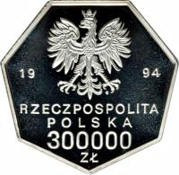 obverse of 300000 Złotych - 70th Anniversary of the National Bank of Poland (1994) coin with Y# 264 from Poland. Inscription: 19 94 RZECZPOSPOLITA POLSKA 300000 ZŁ