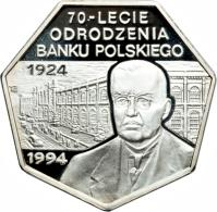 reverse of 300000 Złotych - 70th Anniversary of the National Bank of Poland (1994) coin with Y# 264 from Poland. Inscription: 70 - LECIE ODRODZENIA BANKU POLSKIEGO 1924 1994