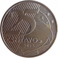 reverse of 25 Centavos (1998 - 2014) coin with KM# 650 from Brazil. Inscription: 25 CENTAVOS 2013