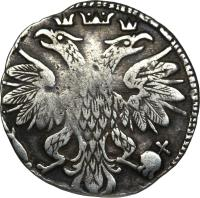 reverse of 10 Kopeсks - Peter I (1704 - 1710) coin with KM# 120 from Russia.
