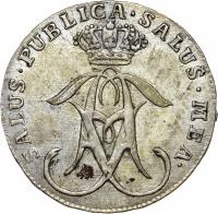 obverse of 8 Ore - Adolf Fredrik (1771) coin with KM# 507 from Sweden. Inscription: SALUS · PUBLICA · SALUS · MEA ·