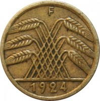 obverse of 5 Rentenpfennig (1923 - 1925) coin with KM# 32 from Germany. Inscription: A 1924