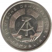 obverse of 5 Pfennig (1968 - 1990) coin with KM# 9 from Germany. Inscription: DEUTSCHE DEMOKRATISCHE REPUBLIK