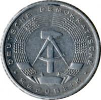 obverse of 50 Pfennig (1958 - 1990) coin with KM# 12 from Germany. Inscription: DEUTSCHE DEMOKRATISCHE * REPUBLIK *