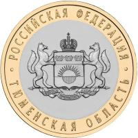 reverse of 10 Roubles - Russian Federation: Tyumenskaya Oblast (2014) coin with Y# 1569 from Russia. Inscription: РОССИЙСКАЯ ФЕДЕРАЦИЯ ТЮМЕНСКАЯ ОБЛАСТЬ