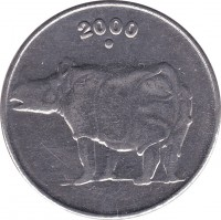 obverse of 25 Paise (1988 - 2002) coin with KM# 54 from India. Inscription: भारत INDIA पस 25 PAISE सत्यमेव जयते