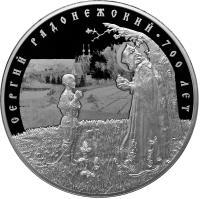 reverse of 100 Roubles - 700th Anniversary of birth Sergey Radonezhskiy (2014) coin with Y# 1530 from Russia. Inscription: СЕРГИЙ РАДОНЕЖСКИЙ · 700 ЛЕТ