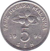 reverse of 5 Sen - Yang di-Pertuan Agong (1989 - 2011) coin with KM# 50 from Malaysia. Inscription: BANK NEGARA MALAYSIA 2002 5 SEN