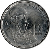 reverse of 1 Peso (1983 - 1987) coin with KM# 496 from Mexico. Inscription: josé mª morelos Mo 1$ 1985