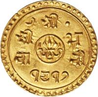obverse of 1/2 Mohar - Prithvi Bir Bikram Shah (1883) coin with KM# 672 from Nepal.