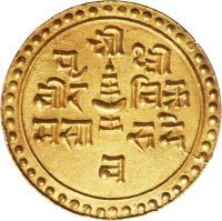 reverse of 1/2 Mohar - Prithvi Bir Bikram Shah (1883) coin with KM# 672 from Nepal.