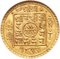 obverse of 1 Tola - Prithvi Bir Bikram Shah (1881 - 1889) coin with KM# 674 from Nepal.