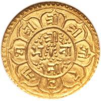 reverse of 1 Tola - Prithvi Bir Bikram Shah (1881 - 1889) coin with KM# 674 from Nepal.