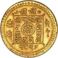 obverse of 1 Asarphi - Prithvi Bir Bikram Shah (1895) coin with KM# 677 from Nepal.