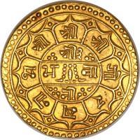 reverse of 1 Asarphi - Prithvi Bir Bikram Shah (1895) coin with KM# 677 from Nepal.