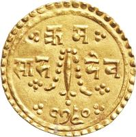 reverse of 1/2 Mohar - Surendra Bikram Shah (1868) coin with KM# 612 from Nepal.