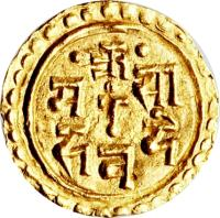 obverse of 1/8 Mohar - Surendra Bikram Shah (1847 - 1881) coin with KM# 607 from Nepal.