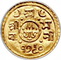 obverse of 1/4 Mohar - Surendra Bikram Shah (1847 - 1868) coin with KM# 608 from Nepal.