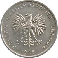obverse of 10 Złotych (1984 - 1988) coin with Y# 152.1 from Poland. Inscription: POLSKA RZECZPOSPOLITA LUDOWA · 1986 ·