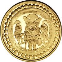 obverse of 1 Nuevo Sol - Moche Culture: Señor de Sipán (1994) coin with KM# 312 from Peru. Inscription: SEÑOR DE SIPÁN