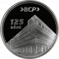 obverse of 1 Nuevo Sol - 125th Anniversary of Banco de Credito del Perú (2014) coin with KM# 382 from Peru. Inscription: 125 AÑOS BCP
