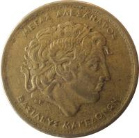 obverse of 100 Drachmes (1990 - 2000) coin with KM# 159 from Greece. Inscription: ΜΕΓΑΣ ΑΛΕΞΑΝΔΡΟΣ ΒΑΣΙΛΕΥΣ ΜΑΚΕΔΟΝΩΝ