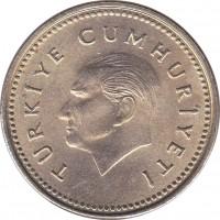 obverse of 1000 Lira (1990 - 1994) coin with KM# 997 from Turkey. Inscription: TÜRKİYE CUMHURİYETİ