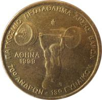 obverse of 100 Drachmas - Weightlifting (1999) coin with KM# 174 from Greece. Inscription: aghna 1999