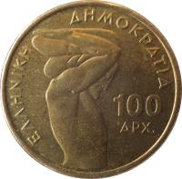 reverse of 100 Drachmas - Weightlifting (1999) coin with KM# 174 from Greece.
