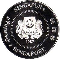 obverse of 10 Cents (1985 - 1991) coin with KM# 51a from Singapore. Inscription: SINGAPURA 新加坡 SINGAPORE சிங்கப்பூர் MAJULAH SINGAPURA 1987