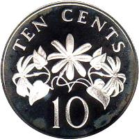 reverse of 10 Cents (1985 - 1991) coin with KM# 51a from Singapore. Inscription: TEN CENTS 10