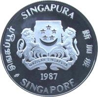 obverse of 20 Cents (1985 - 1991) coin with KM# 52a from Singapore. Inscription: SINGAPURA 新加坡 SINGAPORE சிங்கப்பூர் MAJULAH SINGAPURA 1987
