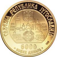 obverse of 6000 Novi Dinara - Chilander Monastery (1998 - 1999) coin with KM# 178 from Yugoslavia.