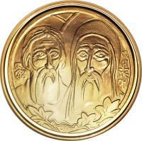 reverse of 6000 Novi Dinara - Chilander Monastery (1998 - 1999) coin with KM# 178 from Yugoslavia.